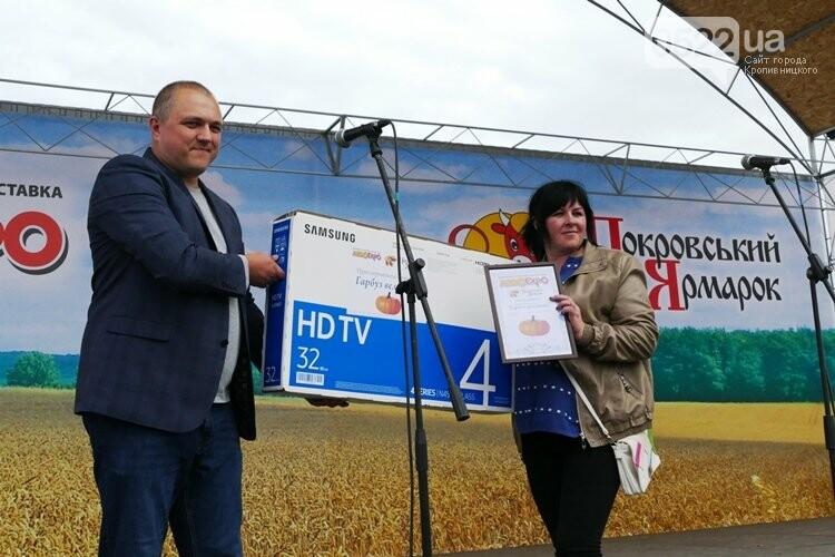 У Кропивницькому визначили нового гарбуза - рекордсмена (ФОТО), фото-2