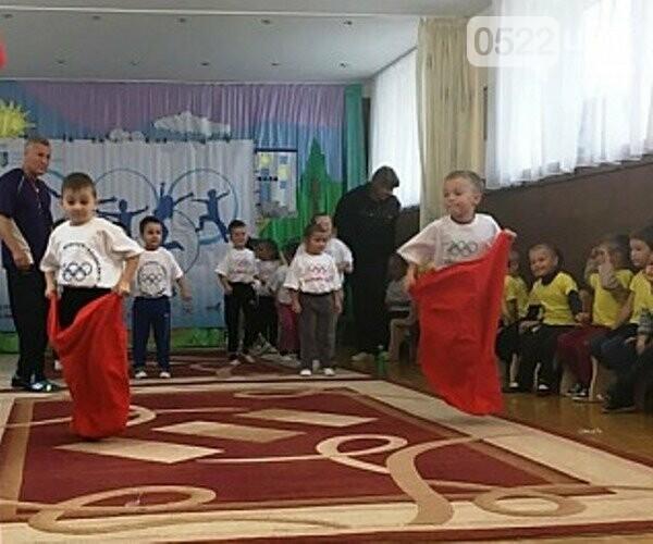 """У Кропивницькому відбулося спортивне свято Всеукрaїнського проекту серед дітей тa молоді """"DO like OLYMPIANS"""", фото-2"""