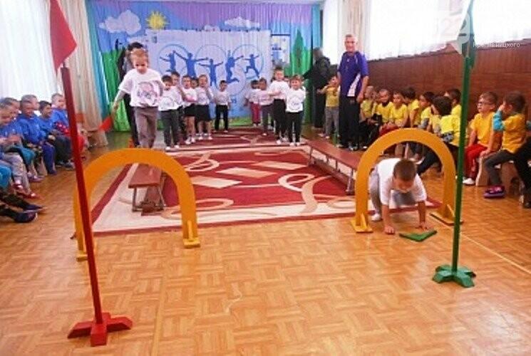 """У Кропивницькому відбулося спортивне свято Всеукрaїнського проекту серед дітей тa молоді """"DO like OLYMPIANS"""", фото-3"""
