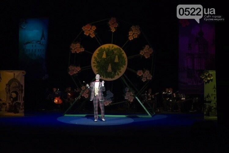 Театр імені Марка Кропивницького запрошує відвідати цікаві вистави, фото-2