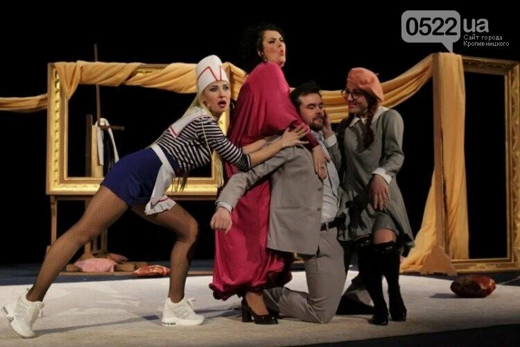 Театр імені Марка Кропивницького запрошує відвідати цікаві вистави, фото-1