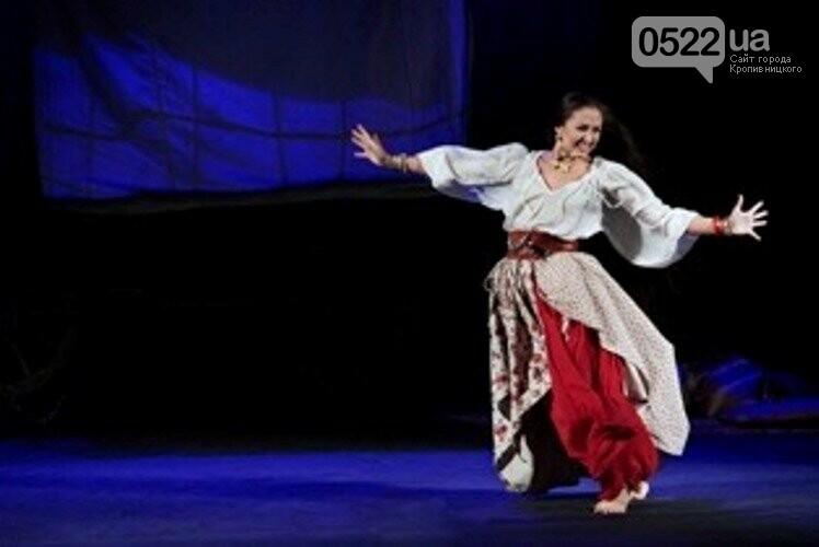 Театр імені Марка Кропивницького запрошує відвідати цікаві вистави, фото-3