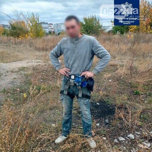 У Кропивницькому у 37-річного чоловіка виявили крадений телефон, фото-1