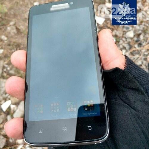 У Кропивницькому у 37-річного чоловіка виявили крадений телефон, фото-2