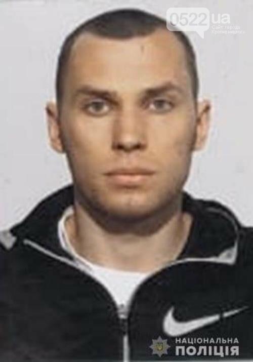 На Кіровоградщині розшукують підозрюваного у замаху на вбивство, фото-1