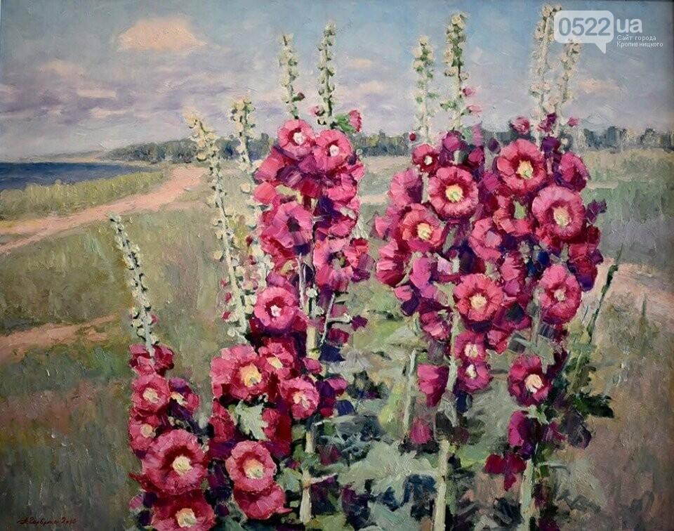 «Поклик рідного краю»: У Кропивницькому відкрили виставку народного художника України, фото-1