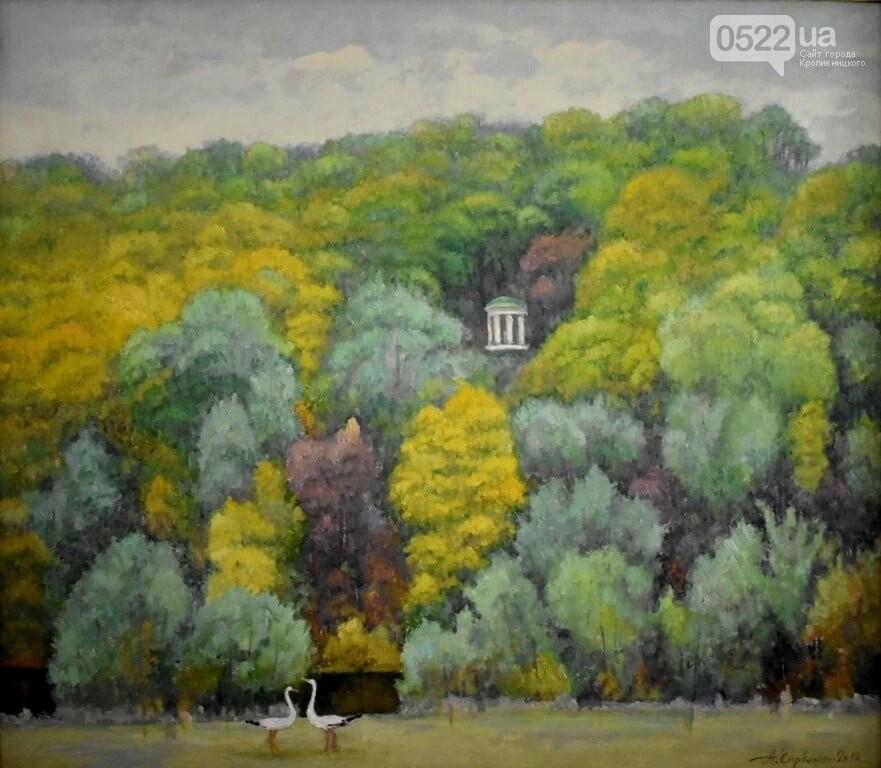«Поклик рідного краю»: У Кропивницькому відкрили виставку народного художника України, фото-2