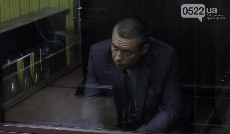Кіровоградщина: у суді Миколаєва обрали запобіжний захід поліцейському, якого звинувачують у скоєнні смертельного ДТП, фото-1
