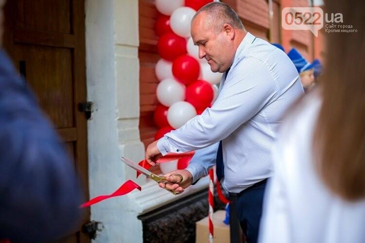 У Бобринецькій ОТГ відкрили позашкільний заклад, фото-1