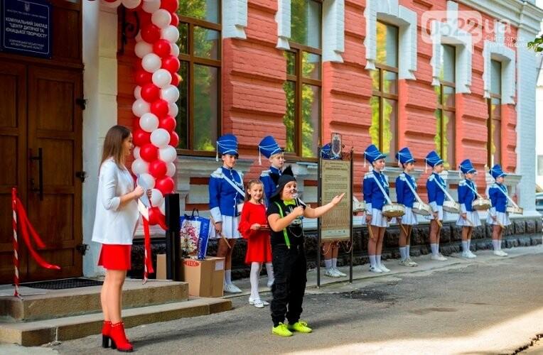 У Бобринецькій ОТГ відкрили позашкільний заклад, фото-2