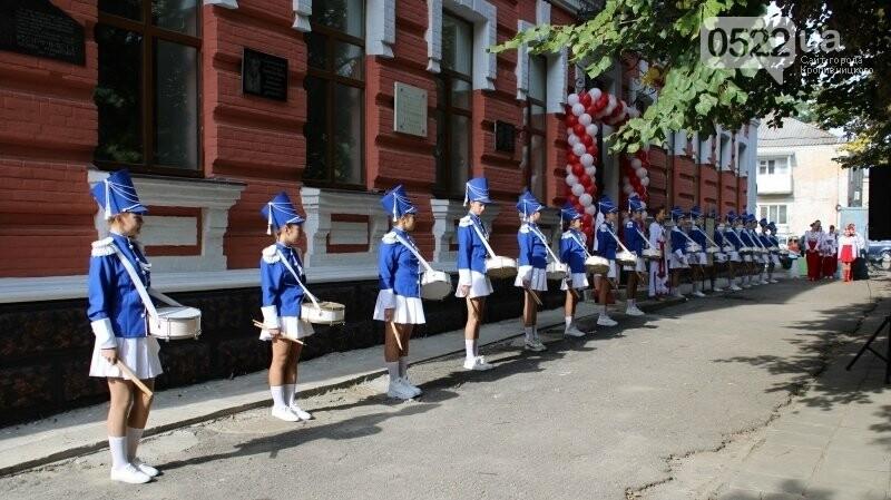 У Бобринецькій ОТГ відкрили позашкільний заклад, фото-3