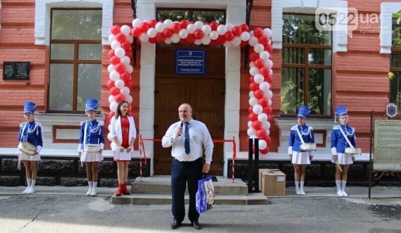 У Бобринецькій ОТГ відкрили позашкільний заклад, фото-4