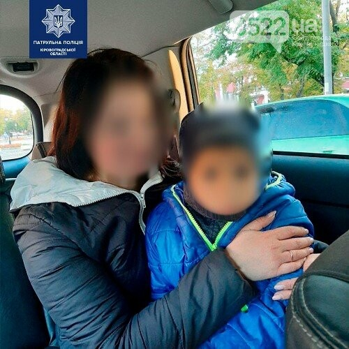 У Ковалівському парку в Кропивницькому заблукав п'ятирічний хлопчик, фото-1
