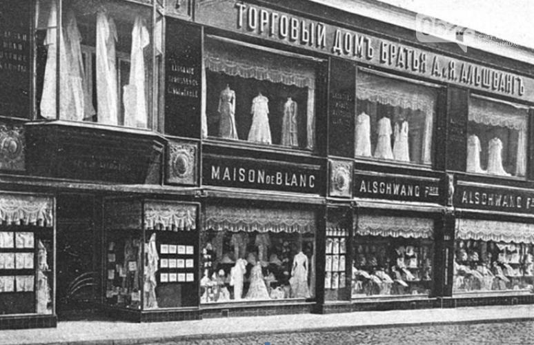 Історія реклами нашого міста: У вітрині магазину Камінського стояло опудало лева, фото-1