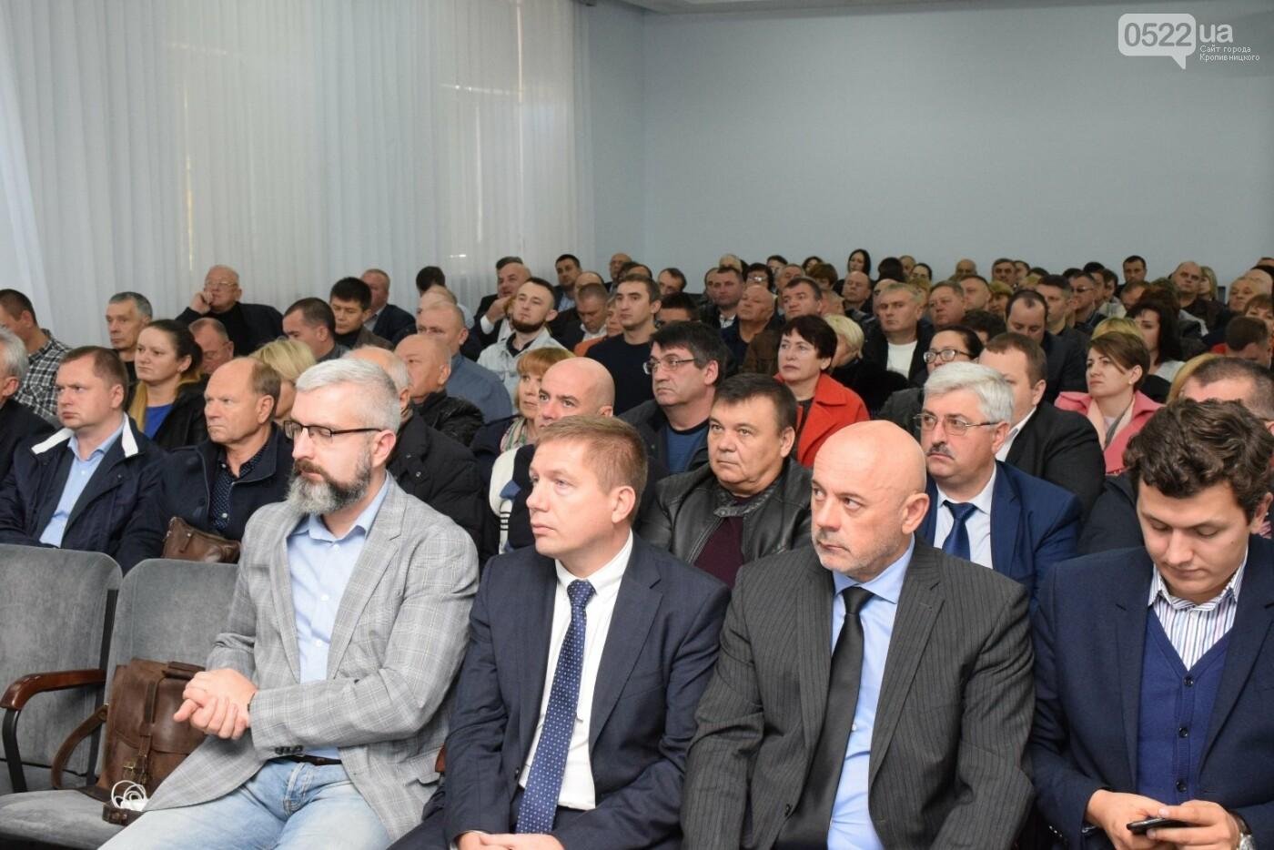 На Кіровоградщині відбувся форум з питань земельної реформи, фото-3