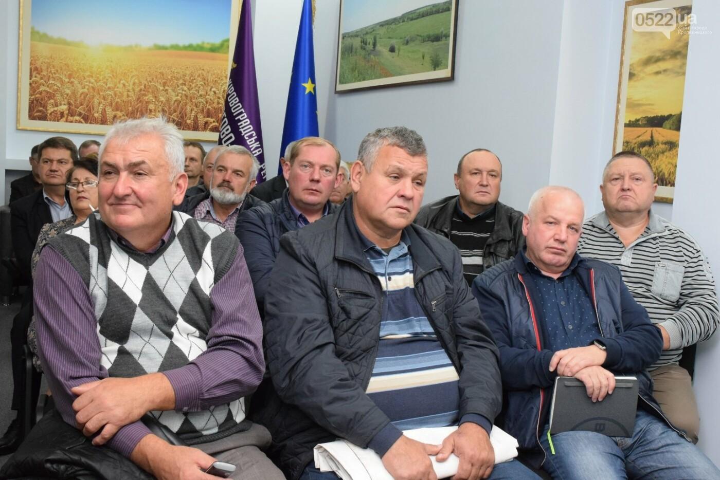 На Кіровоградщині відбувся форум з питань земельної реформи, фото-2