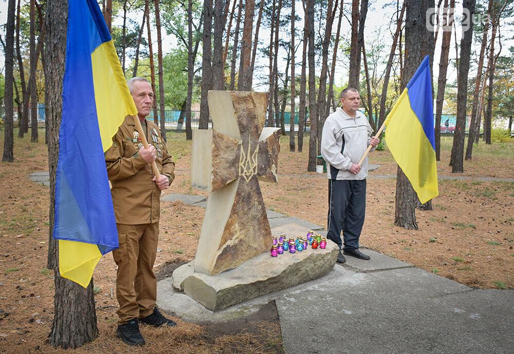 У Кропивницькому вшанували захисників України, фото-1