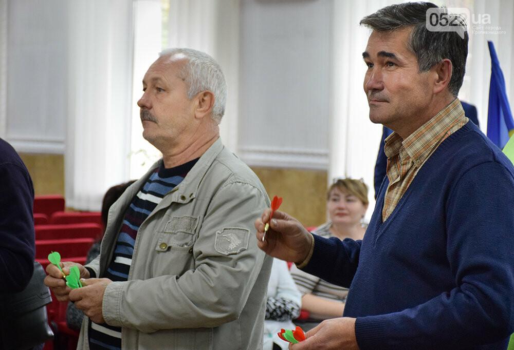 У Кропивницькому вшанували захисників України, фото-4