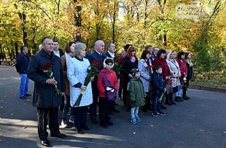 У Кропивницькому вшанували загиблих спецпризначенців, фото-1