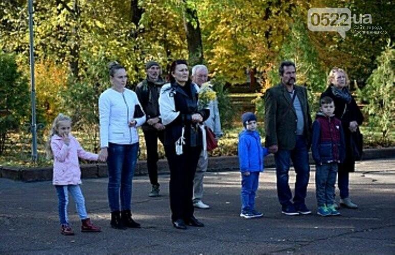 У Кропивницькому вшанували загиблих спецпризначенців, фото-2