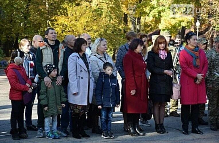 У Кропивницькому вшанували загиблих спецпризначенців, фото-3