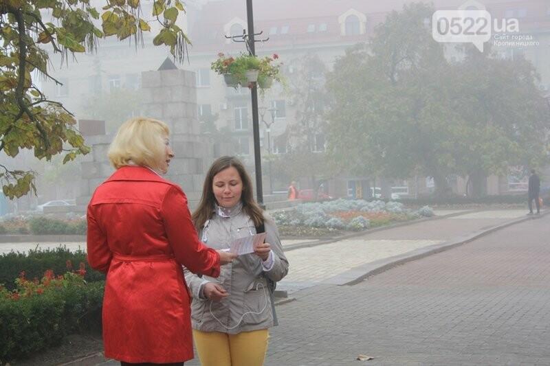 Кропивницький долучився до Всесвітнього дня боротьби з раком молочної залоз, фото-1