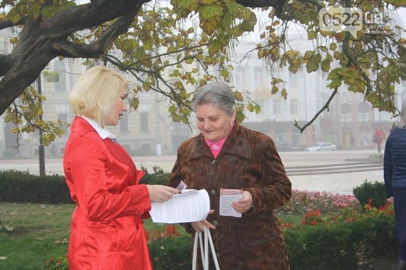 Кропивницький долучився до Всесвітнього дня боротьби з раком молочної залоз, фото-2