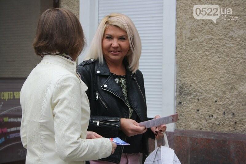 Кропивницький долучився до Всесвітнього дня боротьби з раком молочної залоз, фото-5