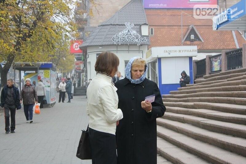 Кропивницький долучився до Всесвітнього дня боротьби з раком молочної залоз, фото-8