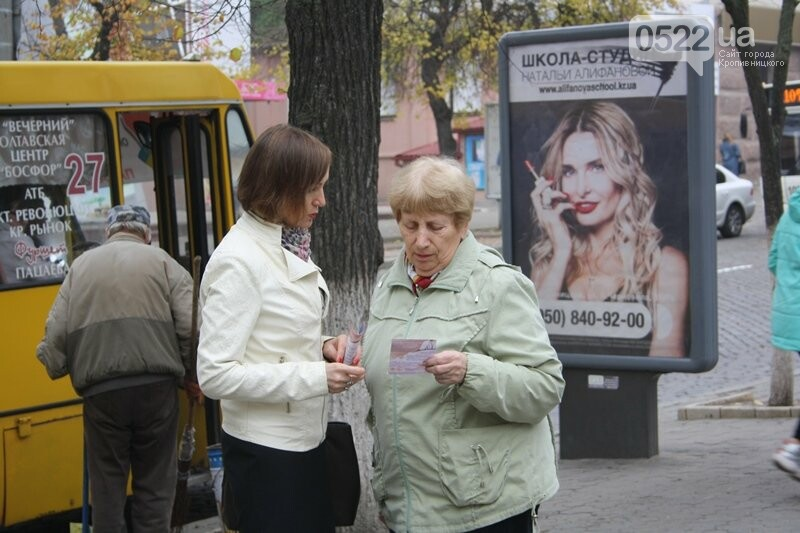 Кропивницький долучився до Всесвітнього дня боротьби з раком молочної залоз, фото-9