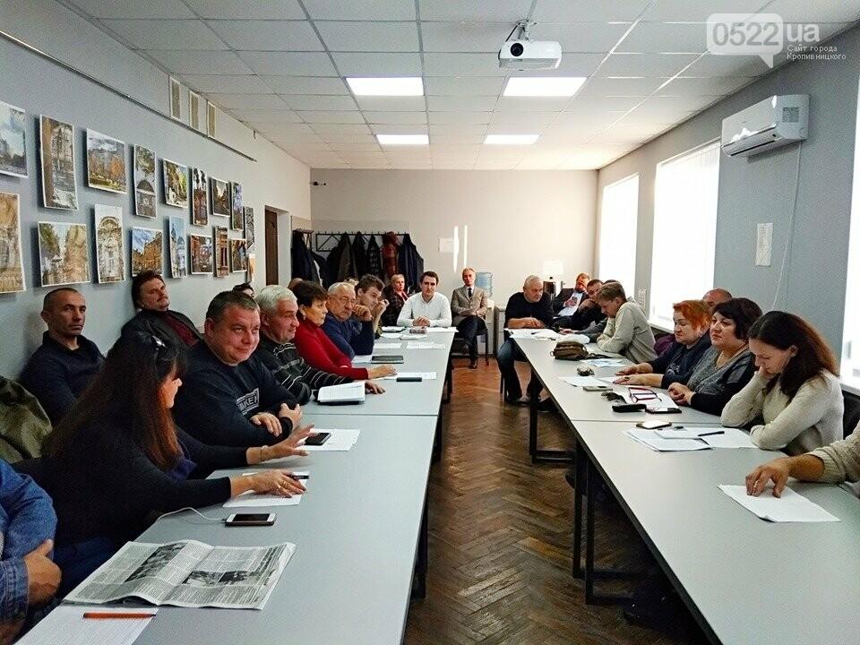 Відновила роботу Громадська рада Кіровоградщини, фото-1