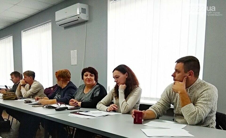 Відновила роботу Громадська рада Кіровоградщини, фото-2