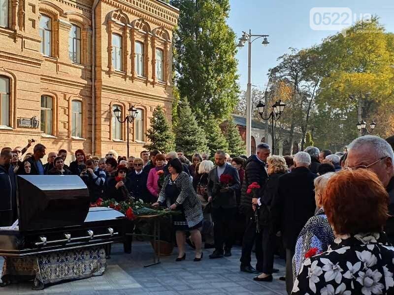 Кропивницький провів в останню путь видатного письменника України, фото-1