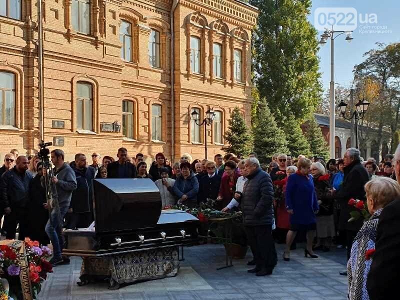 Кропивницький провів в останню путь видатного письменника України, фото-2