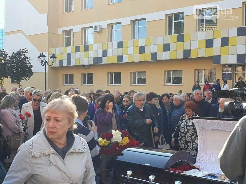 Кропивницький провів в останню путь видатного письменника України, фото-4