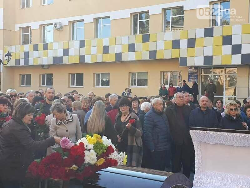 Кропивницький провів в останню путь видатного письменника України, фото-6
