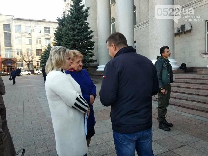 У Кропивницькому батьки влаштували акцію протесту (ФОТО), фото-6