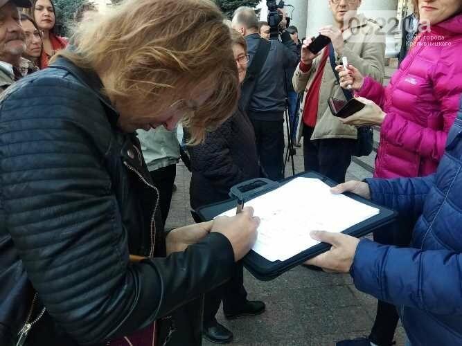 У Кропивницькому батьки влаштували акцію протесту (ФОТО), фото-5