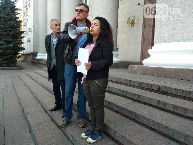 У Кропивницькому батьки влаштували акцію протесту (ФОТО), фото-3
