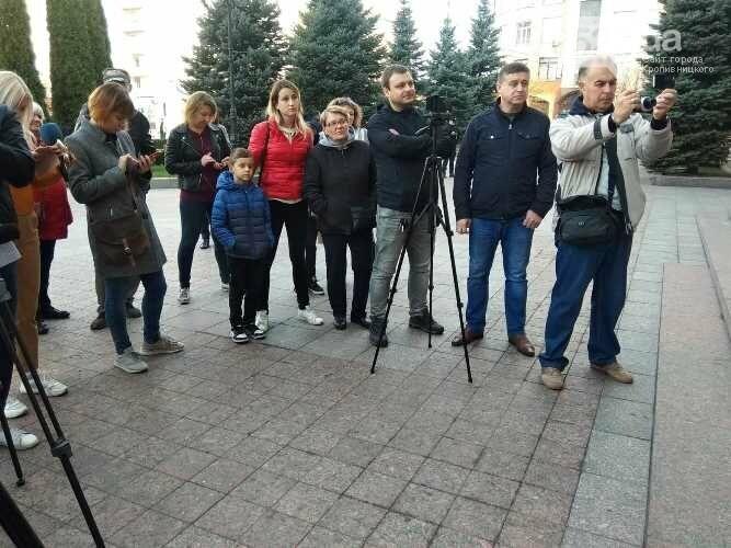 У Кропивницькому батьки влаштували акцію протесту (ФОТО), фото-1