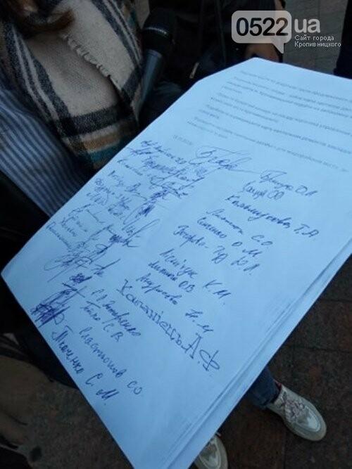 Кропивницький: батьки написали звернення до міського голови, фото-2