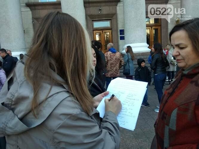 У Кропивницькому батьки влаштували акцію протесту (ФОТО), фото-7