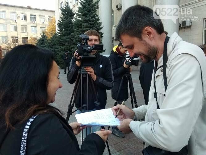 У Кропивницькому батьки влаштували акцію протесту (ФОТО), фото-8