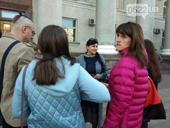У Кропивницькому батьки влаштували акцію протесту (ФОТО), фото-4