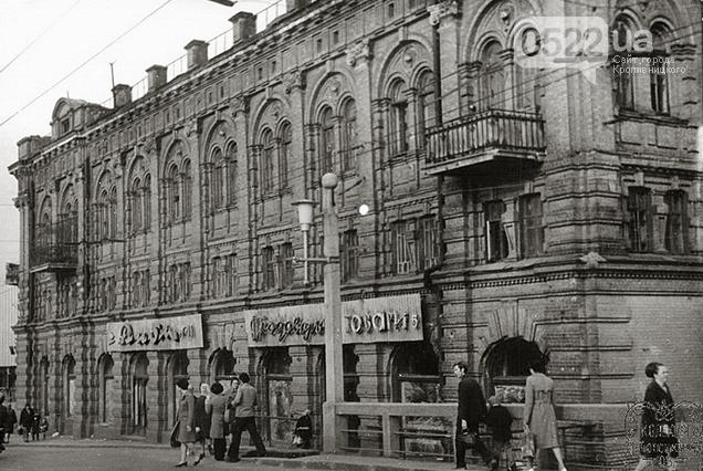 """Iсторiя реклами мiста: """"У вітрині магазину Кулаковського були три маникени, фото-1"""