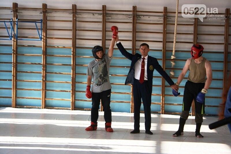 Кропивницький чемпіонат з рукопашного бою серед силовиків у фотографіях, фото-9