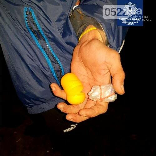 У Кропивницькому на площі Богдана Хмельницького пограбували жінку, фото-3