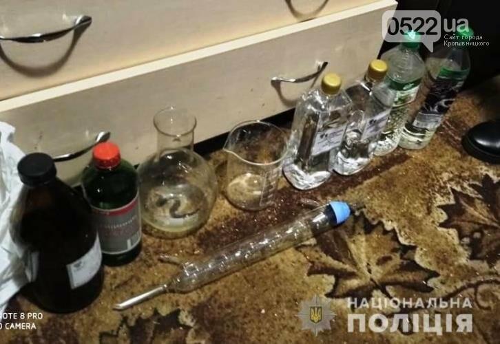 На Кіровоградщині затримали 26-річну громадянку, яку підозрюють в розповсюдженні наркотиків, фото-1