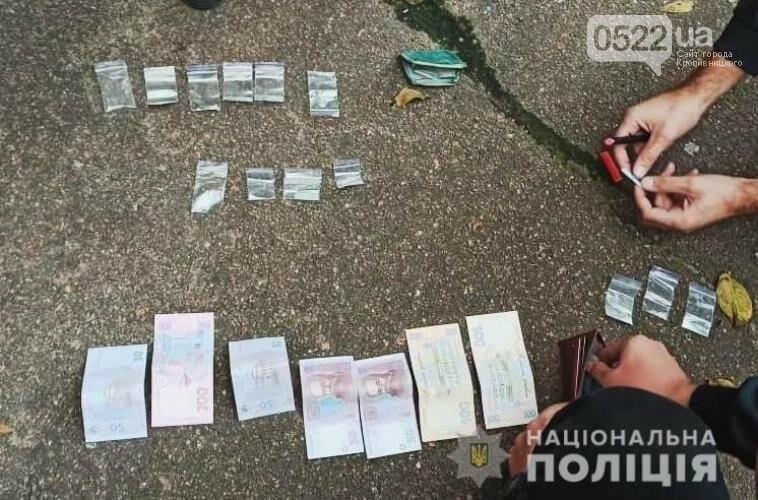 На Кіровоградщині затримали 26-річну громадянку, яку підозрюють в розповсюдженні наркотиків, фото-2