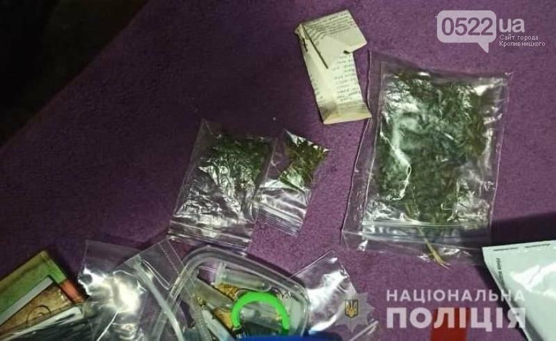 На Кіровоградщині затримали 26-річну громадянку, яку підозрюють в розповсюдженні наркотиків, фото-3